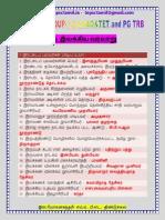 tamil ilakkiya varalaru mohana sundari tnpsctamil.in.pdf