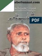 Shahab Nama