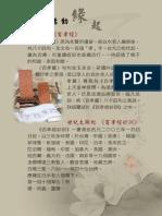 2010books_index.pdf