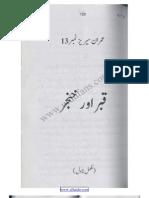 Imran Series No. 13 - Qabr Aur Khanjar (the Grave and the Dagger)