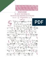 Doxologie Gl1 Iacov Protopsaltul