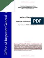 Scott Gration State Dept. IG Report
