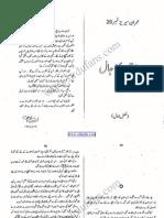 Imran Series No. 20 - Hamaqat Ka Jaal (Trap of Foolishness)