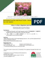 spring2015 flyer