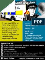 mobile police station poster (cobham)