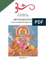 Devì Mahàtmyà (6cl 21bn).pdf