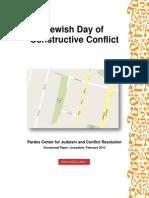 Pardes Conflict Hillel Shammai-2013