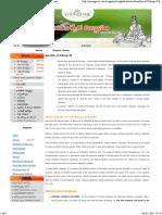 Benefits of Kalonji Oil Ayurvedam Telugu Magazine