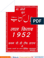 Lal Kitab Ebook