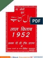 Lal Ktab 1952_Volume_1_Demo