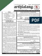 No-5, Darthlalang Dt 7.3.2015.pdf