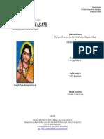 Skanda Guru Kavasam