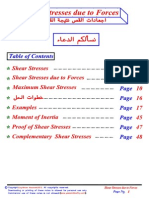 16 - Shear Stresses Due to Forces