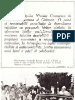 Nicolae Ceauşescu-1974-Vizite În Liberia,Argentina,Guineea