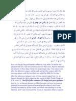 Karamat Sidi Ahmad Ibn Idris p59c