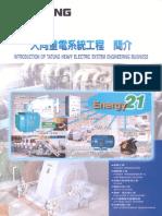 7 1 1 System Engineering