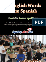 10 Super Easy English Words from Spanish