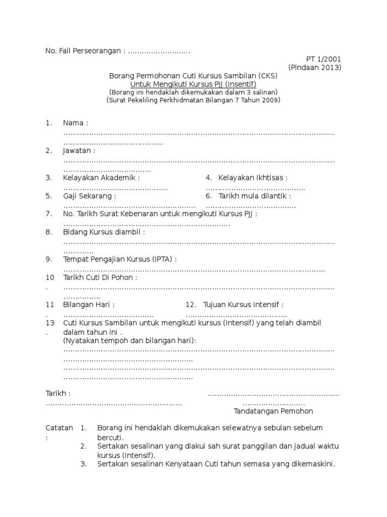 Borang Cuti Kursus Sambilan