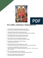 Sri Lalitha Ashtothara Sathanamavali