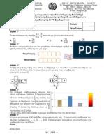 THEMATA_ST_2015.pdf