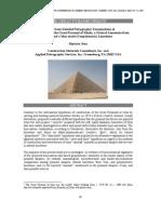 2007, The Great Pyramid Debate, 29th ICMA