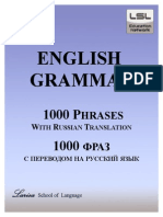 LSL 1000 English Phrases