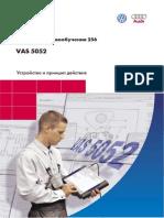 256_VAS 5052.pdf