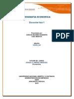 Fase 1 Administracion Publica (2)