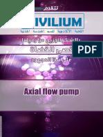 Axial flow pump.pdf