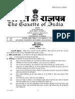 sukanya samrudhi account.pdf