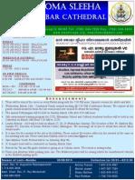 Bulletin 03/08/2015