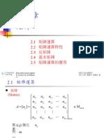 Linear Algebra CH02