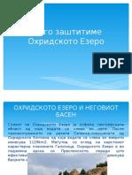 Проект за заштита на Охридското Езеро Завршно.ppt