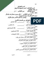9.ISIM FAAIL