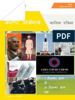 current affairs january 2014