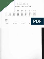 A-BC1-1.pdf