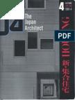 Japan Architect - Housing