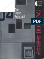 Japan Architect - Housing