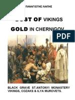 Gost of Gold in Chernigov_gr