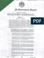Minimum Wagws Notification 2014
