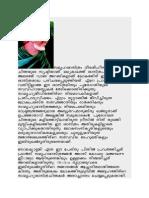 സമൂഹശാസ്ത്രം.pdf