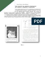 Simvolni_nadpisi_v_Rodopite.pdf