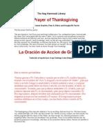 The Nag Hammadi Library La Oracion de Acción de Gracias