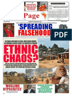 Tuesday, March 10, 2015 Edition
