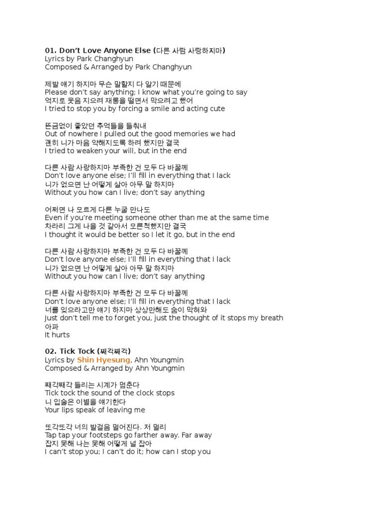 LYRIC] Shin Hyesung - The Road Not Taken Album