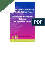 English Spanish Medical Terms
