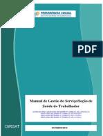 Manual de Gestão do Serviço de Seção de Saúde do Trabalhadorv12122014 (1).pdf