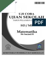 US MTK.pdf