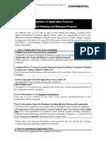 Formulario de Aplicación de JICA - 2014