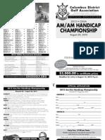 20140F CDGA AM-AM Handicap Ap.pdf